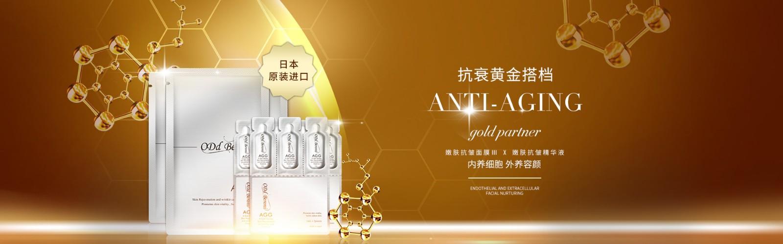 AGG产品banner3