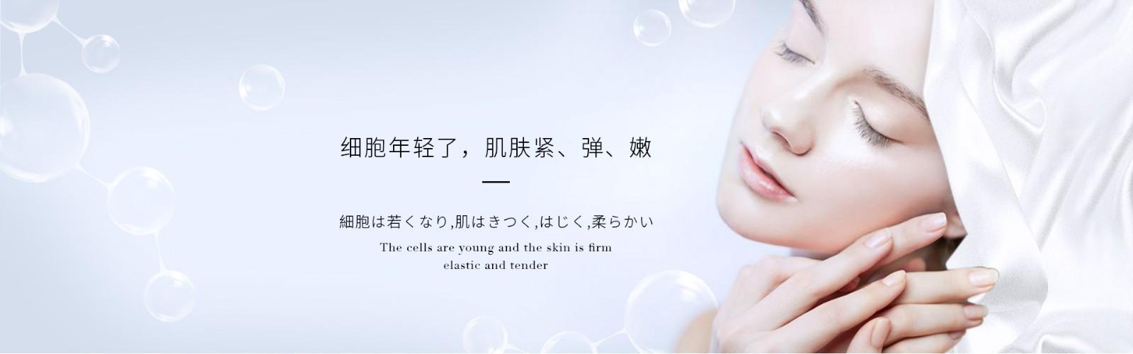 AGG产品banner2