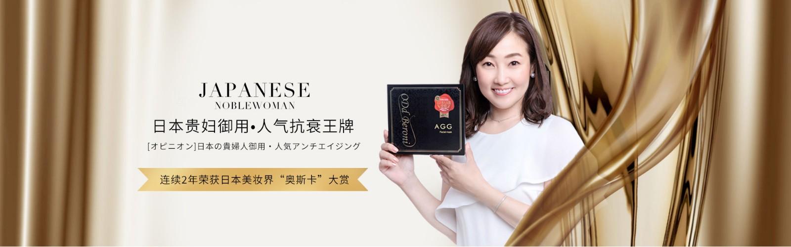 AGG产品banner4